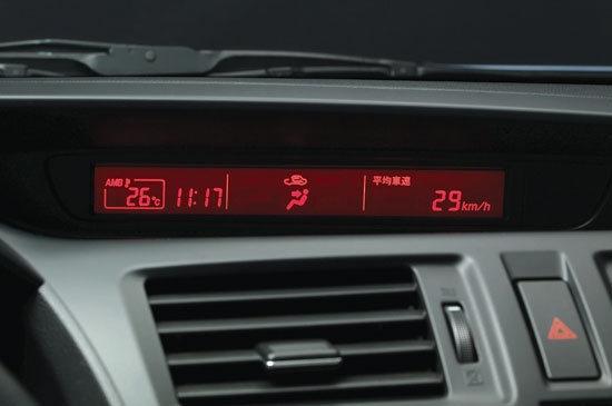 Mazda_5_五人座尊榮型