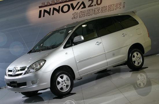 Toyota_Innova_2.0 E