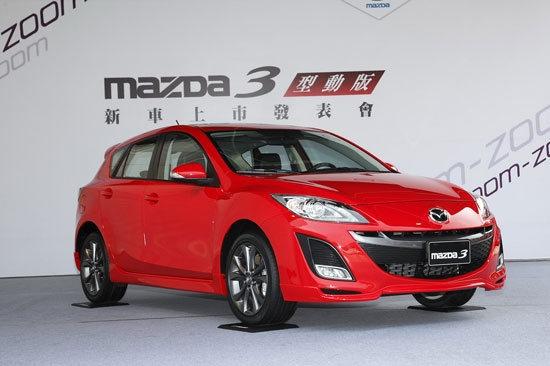 Mazda_3 5D_1.6型動版