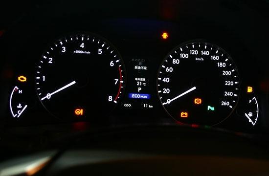 Lexus_ES_250豪華版