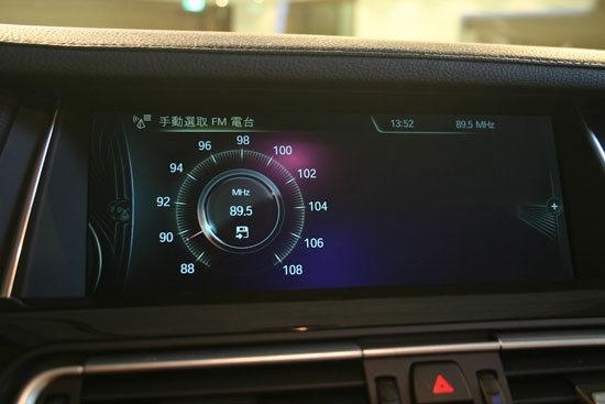 BMW_7-Series_740i
