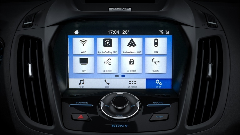 2019 Ford Kuga 2.0 TDCi柴油型
