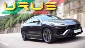 這台SUV很Super!超跑與休旅的異業結合 Lamborghini Urus|汽車視界新車試駕