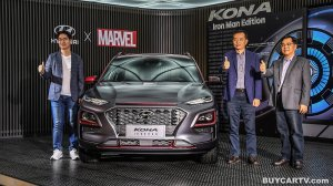 鋼鐵人加持!Hyundai Kona Iron Man Edition 特仕出擊!