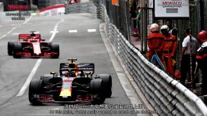 【Mercedes-AMG Moment】2018 F1賽季摩納哥站賽後分析