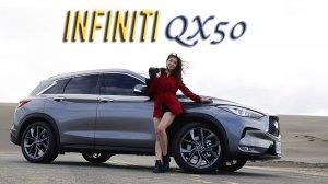 新月、湧浪、豪華無限 Infiniti QX50 旗艦款