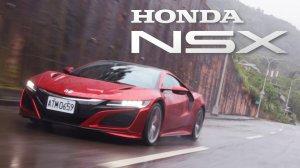東洋法拉利?錯了!它是再創經典的Honda NSX |汽車視界新車試駕