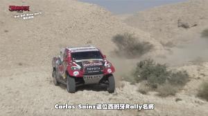 【羅賓車談】西班牙Rally名將Carlos Sainz奪下2020達卡拉力賽冠軍