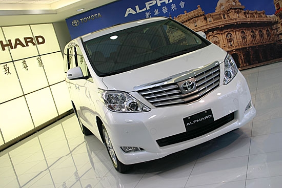 2010 Toyota Alphard