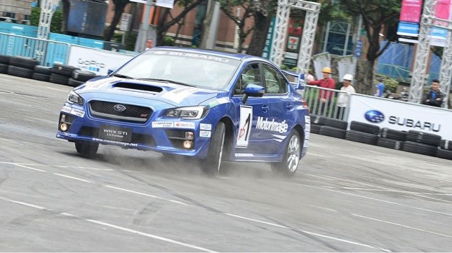 2015 Subaru WRX STI 2.5i