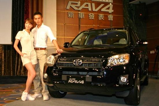 2010 Toyota RAV4 2.4 E