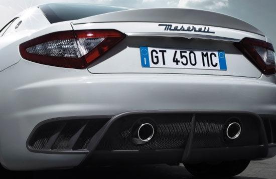 Maserati_GranTurismo _4.7 MC Stradale