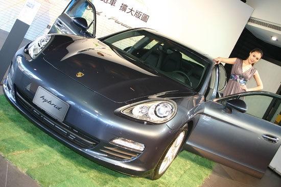 Porsche_Panamera_S Hybrid
