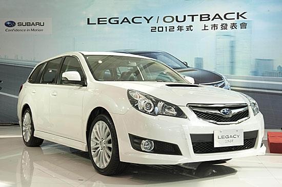 2012 Subaru Legacy Wagon