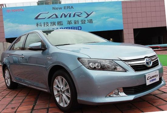 2013 Toyota Camry Hybrid-Q
