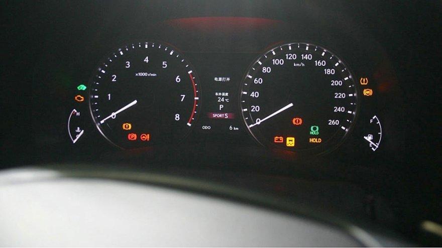 Lexus_GS_300h豪華版