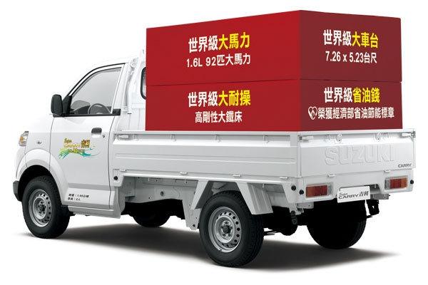 2010 Suzuki Super Carry 1.6