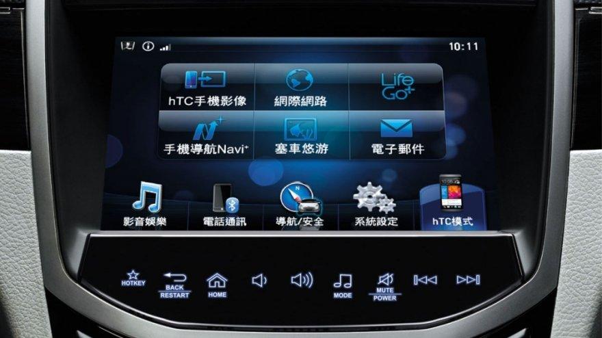 Luxgen_M7 Turbo_頂級型