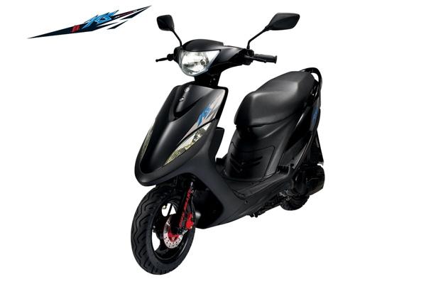 Yamaha_RS_100