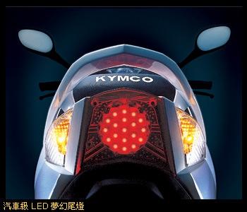 Kymco_奔騰G5_125 噴射陶碟版