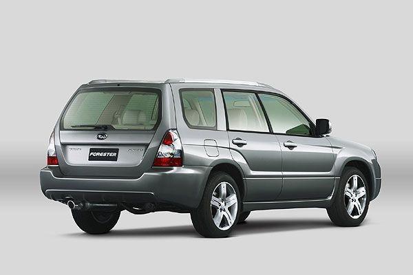 Subaru_Forester_2.5XT