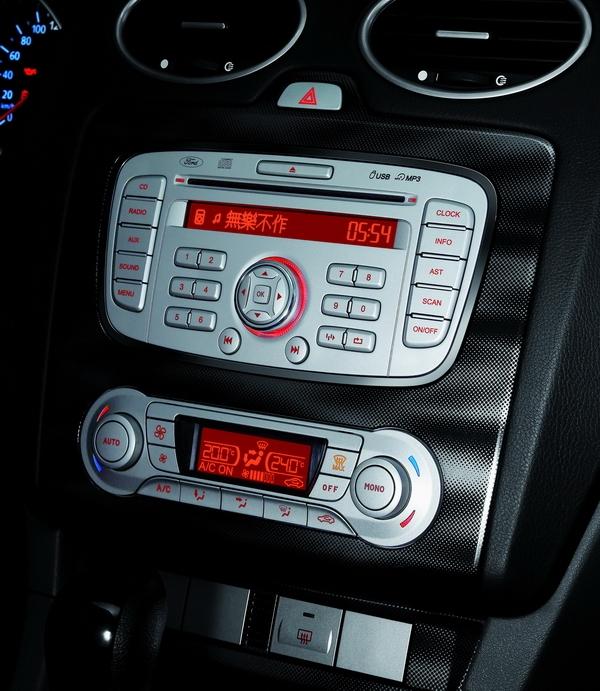 Ford_Focus 5D_TDCi 2.0運動時尚款