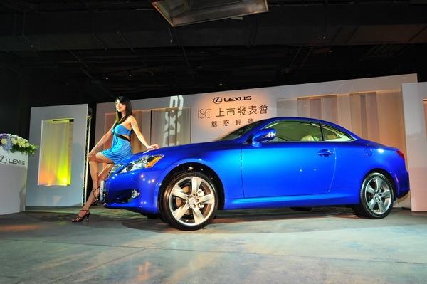 Lexus_ISC_Sporty版