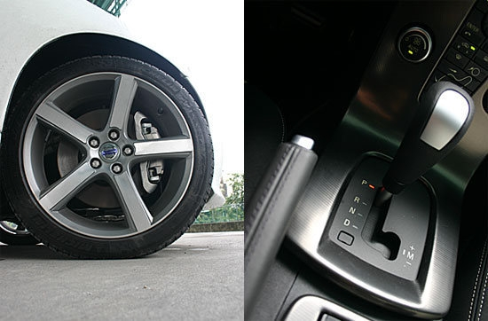 Volvo_S40_D4 R-Design