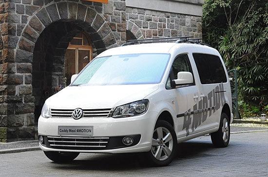 Volkswagen_Caddy_Maxi 2.0 TDI 4Motion