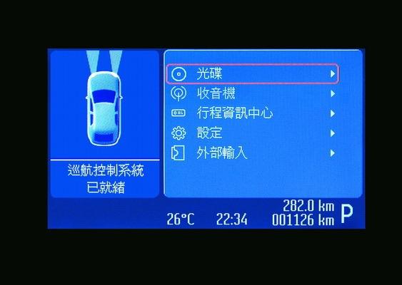 Ford_Mondeo_2.3 汽油旗艦型