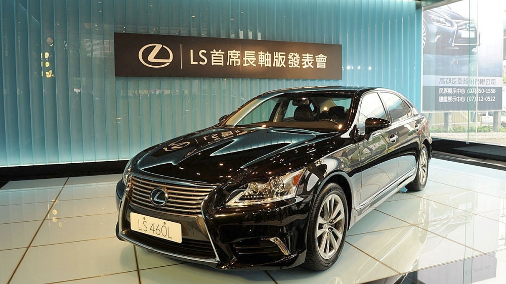 Lexus_LS_460L首席長軸版