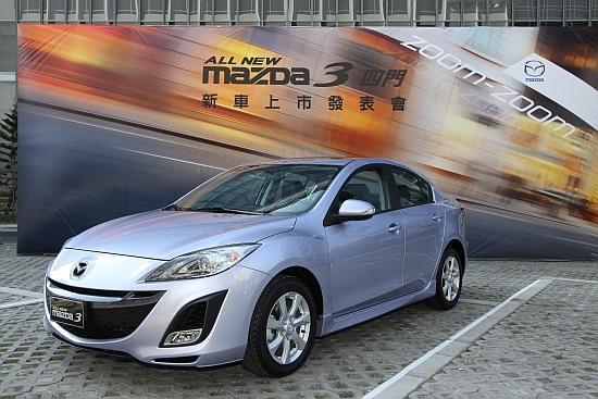 2010 Mazda 3 4D