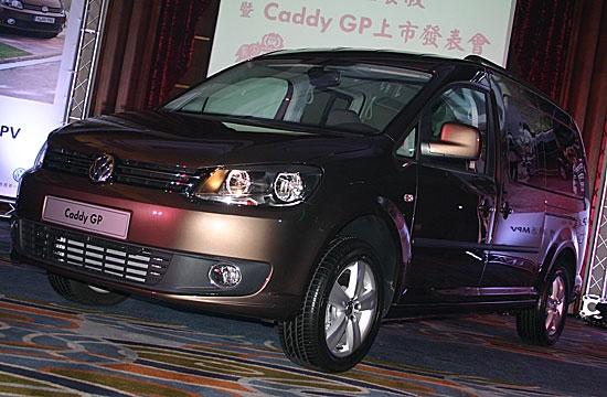 2013 Volkswagen Caddy